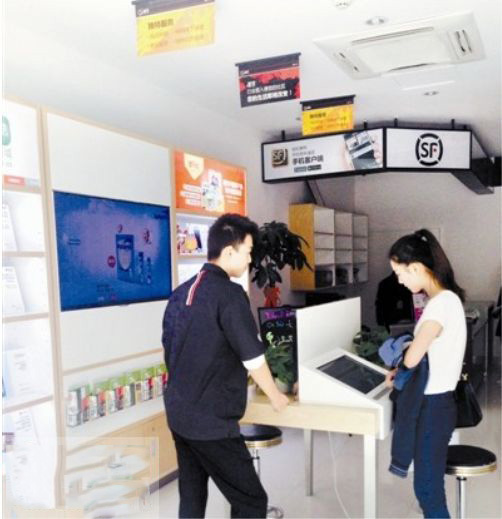 """今年5月,第一家""""嘿客""""出现在杭州。7月26日,洛阳有了第一家""""嘿客"""",到目前为止,我市共有7家店。"""