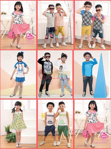 资讯宝贝丫儿童鞋服品牌掀起加盟创业新风潮